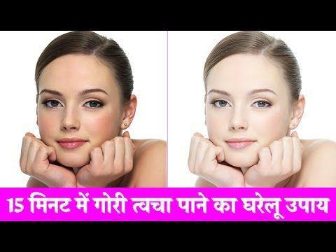 skin whitening top secrets, beauty tips in hindi, benefits of aloe vera ...