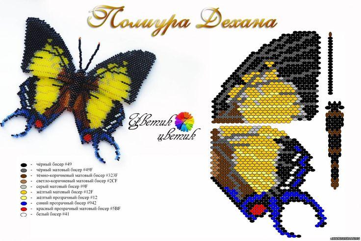 Beaded Butterfly PATTERN   Marina Biryukova   yellow black