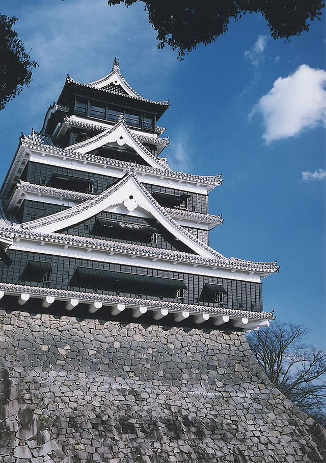 """Castelo de Kumamoto"". # Kumamoto, Japão."
