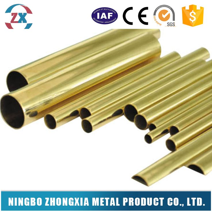 Hot sale refrigeration copper tube/ brass price per kg#brass price per kg#Minerals & Metallurgy#brass