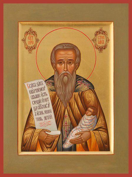 St. Stilian Russian Orthodox icon