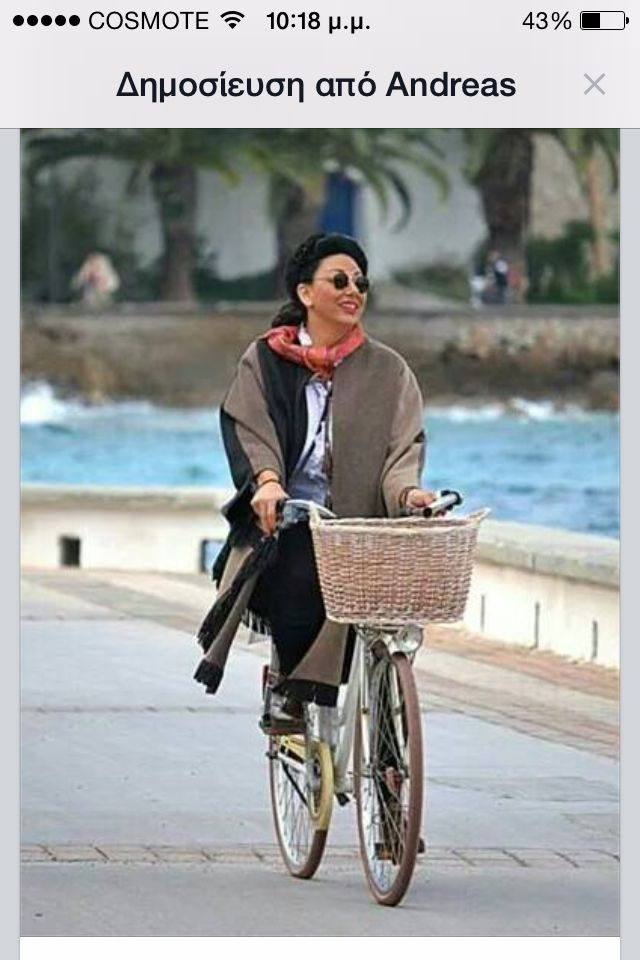 Tweed run Spetses! Vintage hair style! By Katerina Hair Artist Spetses