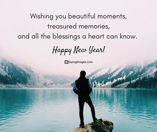 21 Positive New Year Quotes