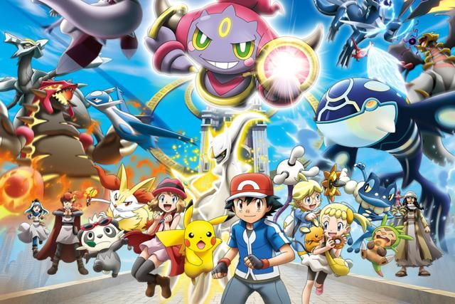 Where and When to Watch Pokemon The Movie: The Archdjinn of the Rings, Hoopa The next Pokemon movie looks to be pretty epic! Arceus! http://anime.about.com/od/Pokemon-Anime/fl/Where-and-When-to-Watch-Pokemon-The-Movie-The-Archdjinn-of-the-Rings-Hoopa.htm #pokemon #anime #hoopa