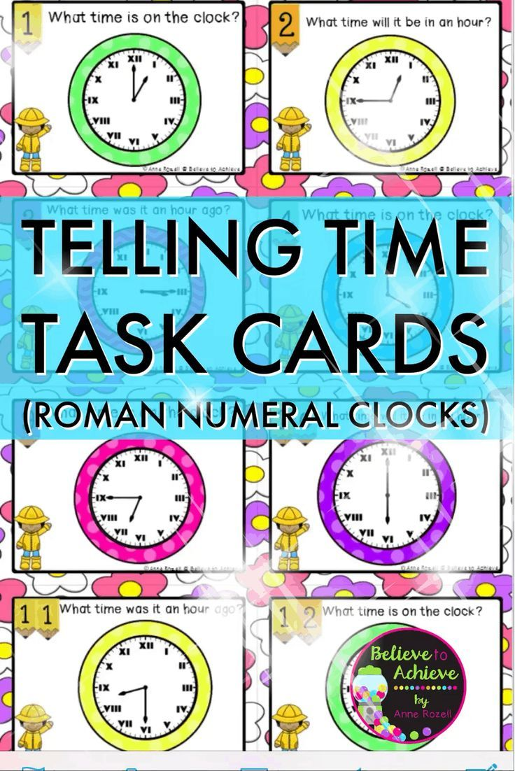 Telling Time (with Roman Numeral Clocks) Task Cards This colorful set of 24 task cards with telling time practice with Roman Numerals on clocks! This will be a fun challenge for students and a wonderful addition to your lessons! I've included a recording sheet and answer key, too!