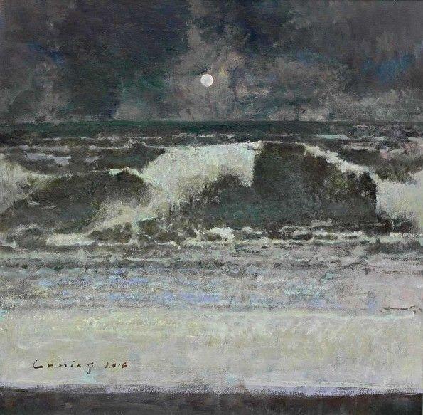 Fred Cumin (British), Evening Sea