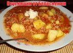 Суп помидоровый - ароматная польская кухня. Обсуждение на LiveInternet - Российский Сервис Онлайн-Дневников