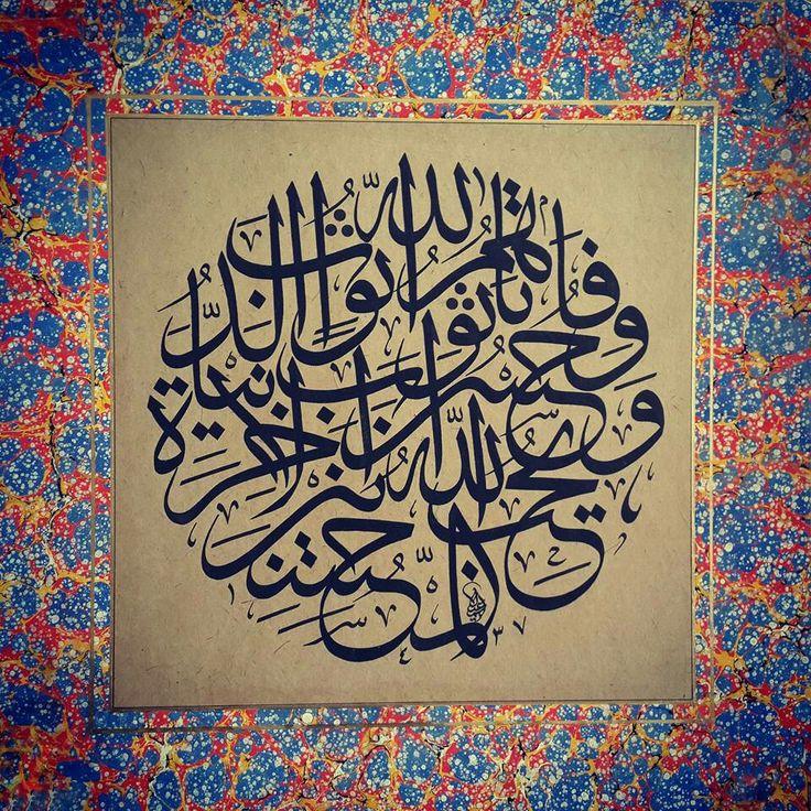 Allah da onlara hem dünya nimetini verdi hem de ahiretin güzel sevabını verdi; öyle ya Allah güzel iş yapanları sever. Ali imran 148.  www.ismailtuluce.com
