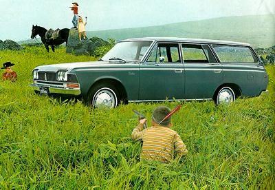1968 Toyota Crown Station Wagon