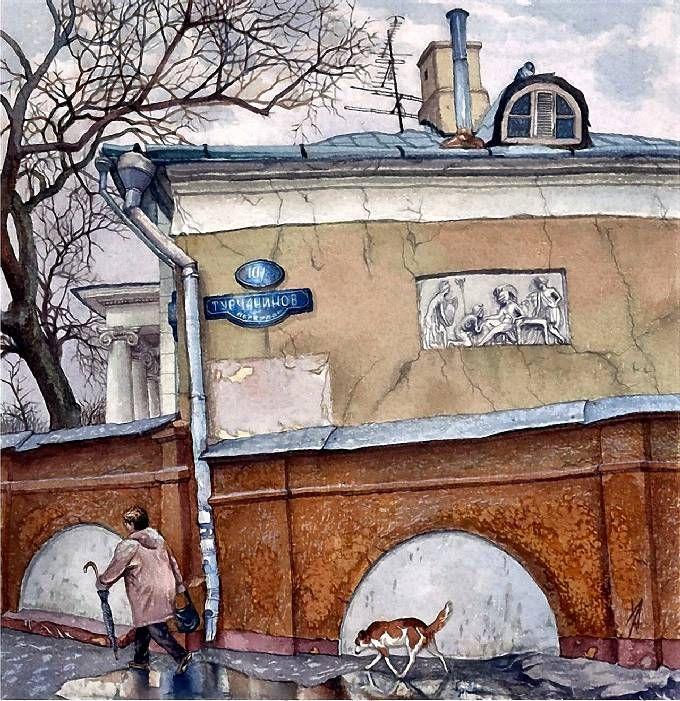 Прогулка по Москве. Картины Алены Дергилевой