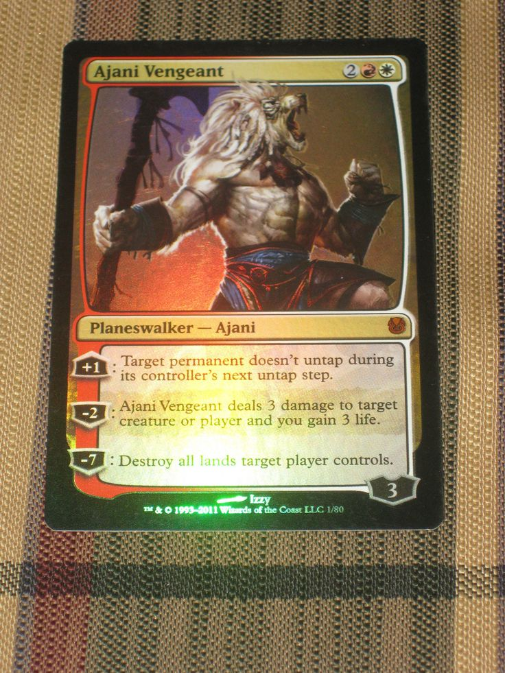"17 Best images about MTG ""Want"" List on Pinterest ... Planeswalker Ally Deck List"