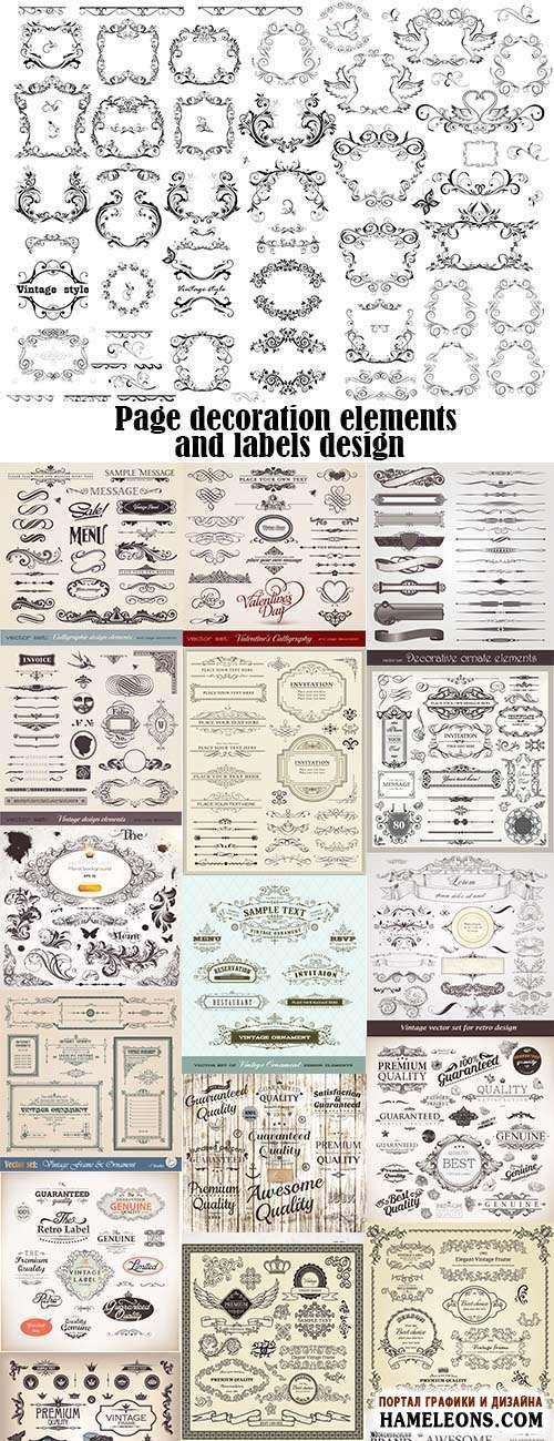 Декоративные элементы, разделители, рамки, надписи, уголки, эмблемы в векторе | Page decoration elements and labels vector
