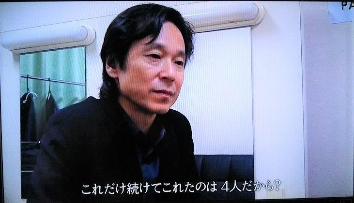 宮本 浩次 ブログ