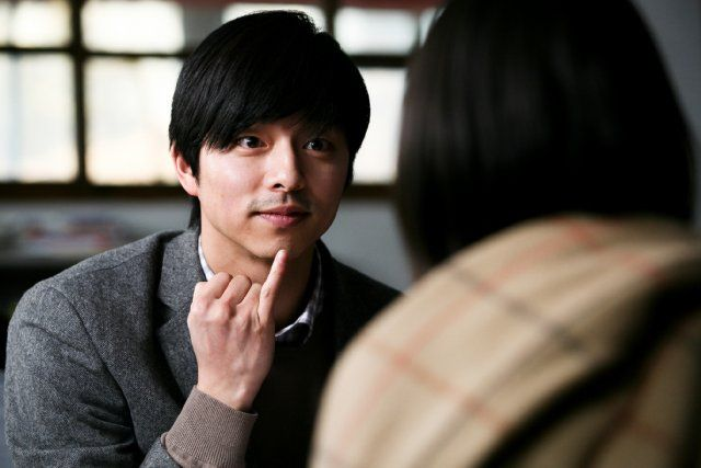 Pictures & Photos from Do-ga-ni (2011) - IMDb