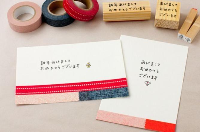 年賀状にマスキングテープ!?簡単かわいい♡マステで作る年賀状デコ - Weboo