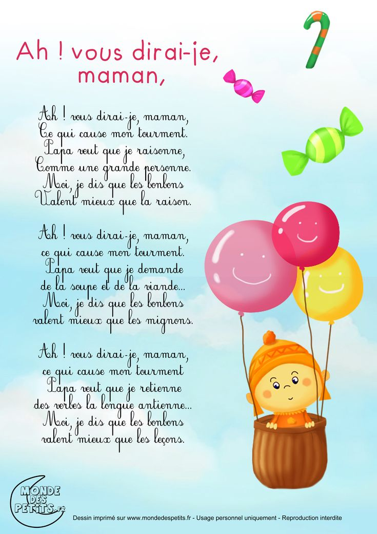 comptine-paroles-maman.jpg 1 400 × 1 980 pixels
