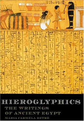 an overview of the ancient civilizations of the neolithic era ancient egypt and mesopotamia In which john green investigates the dawn of human civilization john looks into how people gave up hunting and gathering to become agriculturalists, and how that change has influenced the world.