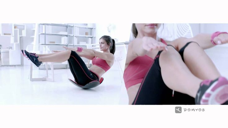 17 best images about fitness domyos on pinterest trainers ab machines and gymnastics - Abdo gain domyos prix ...