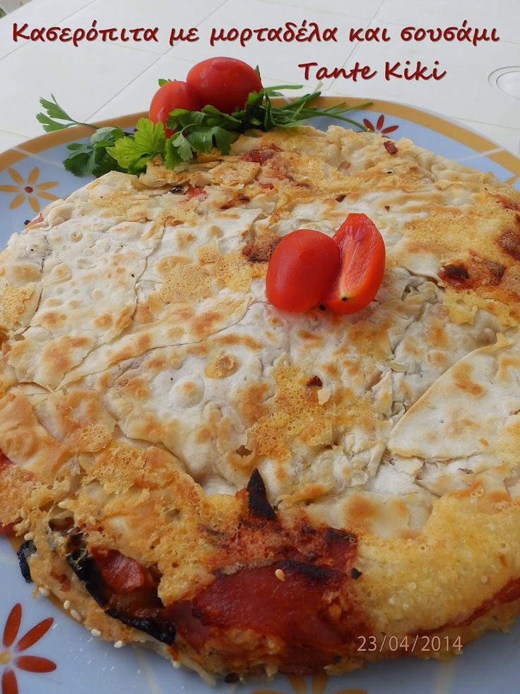 Tante Kiki: Γρήγορη σουσαμένια ζαμπονοκασερόπιτα στο τηγάνι