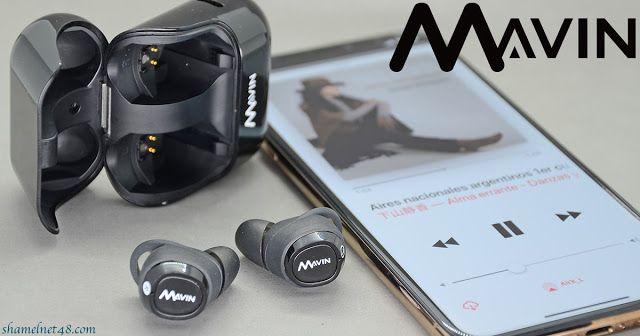 سماعات Mavin Air X اللاسلكية الجيل الجديد من سماعات الأذن اللاسلكية Technology Gadgets Headphones Electronic Products
