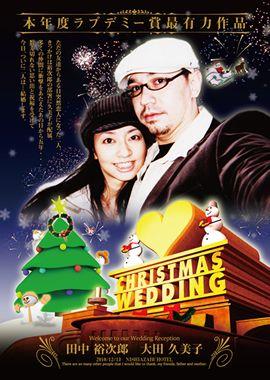 【カミングスーンクリスマス写真ウェルカムボード】少しホワイトがかったカラーと、スノーマンやクリスマスツリー、花火や雪、クリスマスのメインキャラクターであるサンタクロースなどがクリスマスのわくわく感を演出しています。お二人らしい映画の始まりとして、皆様を驚かせてみてはいかがでしょうか。