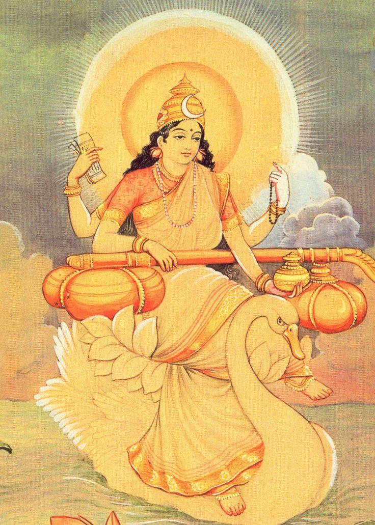 Saraswati, Hindu goddess of wisdom