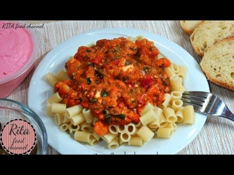 KREWETKI SAGANAKI | kuchnia grecka | rita food channel - YouTube