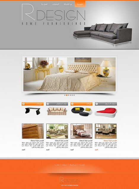 web design تصميم مواقع   http://elryadh.com/