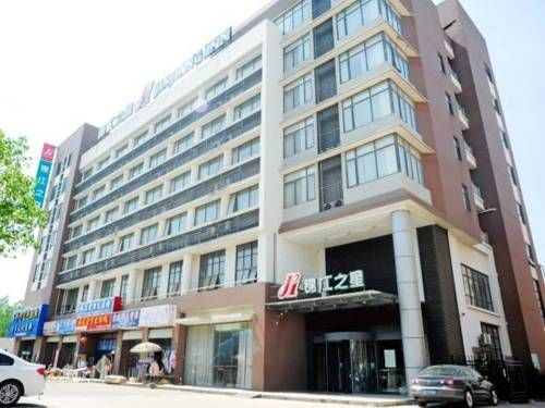 Jinjiang Inn Huaian Economic Development Zone Huai'an Jinjiang Inn Huaian Economic Development Zone offers accommodation in Xuyangzhuang. Guests can enjoy the on-site restaurant.  Every room at this hotel is air conditioned and comes with a flat-screen TV with cable channels.