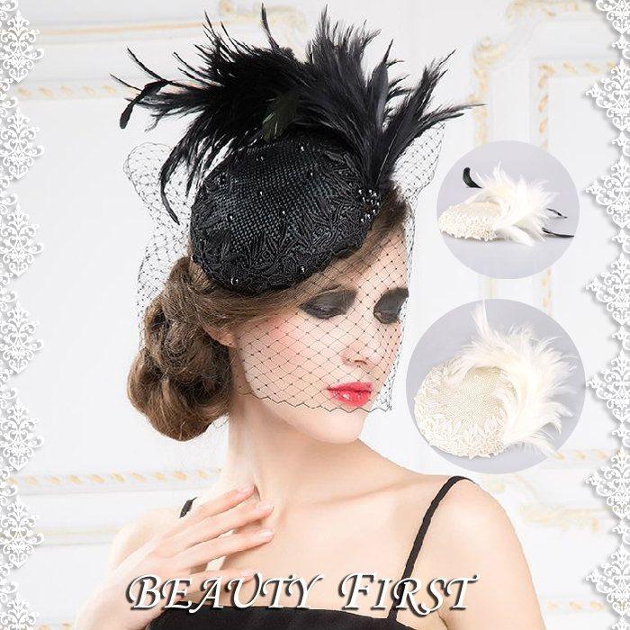 トーク帽礼装帽子トークハットヘッドドレス結婚式披露宴パーティー二次会女子会お呼ばれ冠婚葬祭レースカクテルハットミニハット花嫁ウエディングドレス