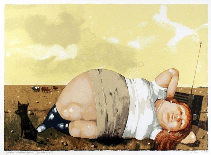 Jerzy Duda Gracz | | | 15.5 x 14.1 cm