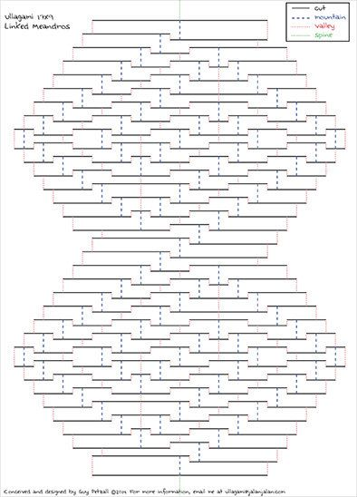 """DIY Template - """"17x9 Linked Meandros"""" kirigami paper sculpture"""