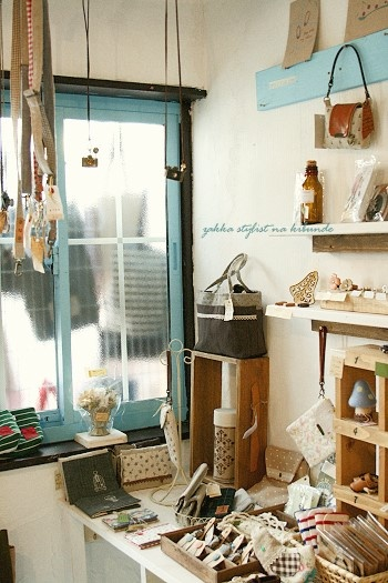 #zakka. Hanging Things Outside The Window You Can Take For Free ?