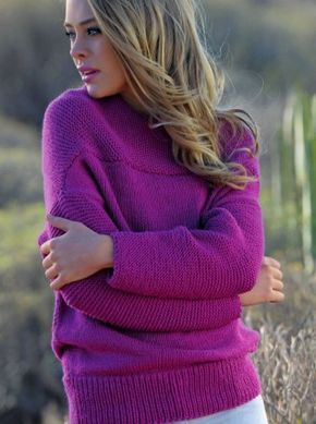 Пуловер с плечевым воротником