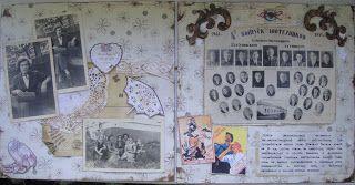Семейный архив
