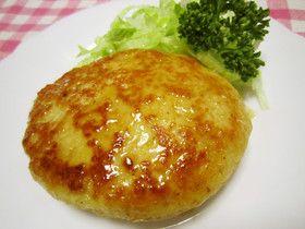 鶏ひき肉豆腐ハンバーグ