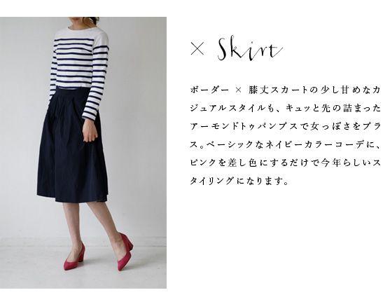 コンサバになりがちな白シャツ×タイトスカートも、ヒールのアーチカッティングにこだわったチャンキーヒールパンプスを合わせれば大人のモードカジュアルに。上品なパープルがベーシックなスタイリングを華やかにしてくれます。