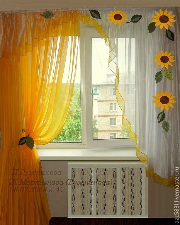 189 best images about cenefas espectaculares on pinterest curtains home and kitchen curtains. Black Bedroom Furniture Sets. Home Design Ideas