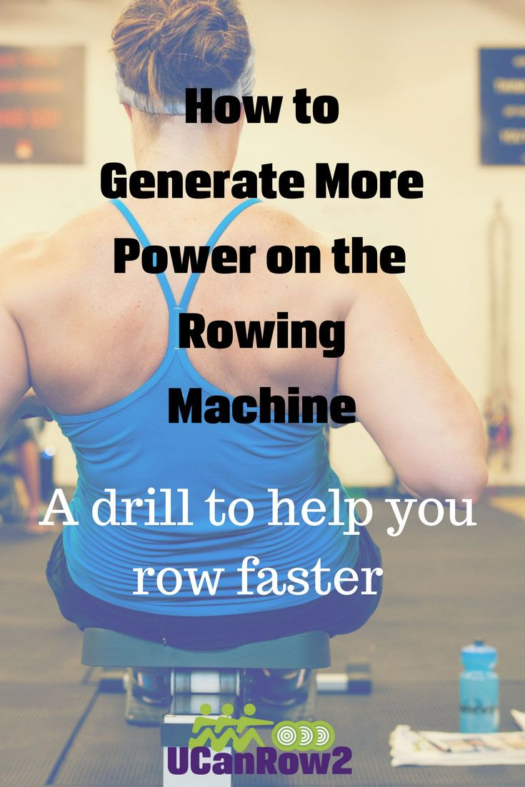 How to generate power on the rowing machine - a drill to help you row faster from https://ucanrow2.com  #rowingmachine #rowmachine