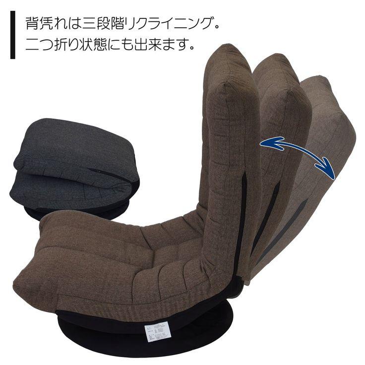Amazon|デザインソファ スネイクⅢ 三段リクライニング 回転盤付き 1人掛け PVCレザー ブラウン|ソファ オンライン通販