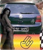 Shocker Hand Autoaufkleber und Wunsch Text Auto Sticker bestellen.