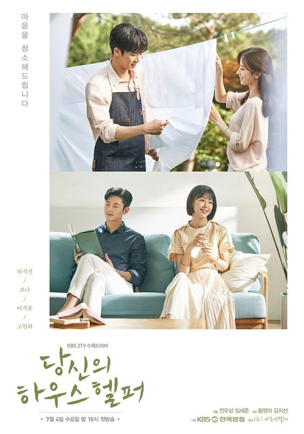 Sinopsis Your House Helper 2018 Serial Tv Korea Selatan