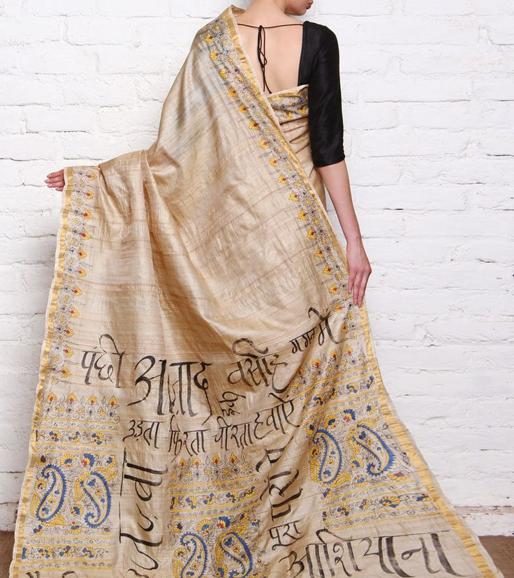 Beige Hand Painted Silk Saree With Calligraphy $600