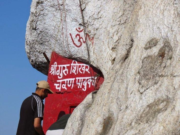 http://planning4holidays.blogspot.in/2014/12/mount-abu-oasis-in-desert.html .. Guru Shikhar Entrance .. #hill #station #desert #jain #temples #oasis #Mount #Abu #Rajasthan #India #HolidayPlans #entrance #guru #shikhar
