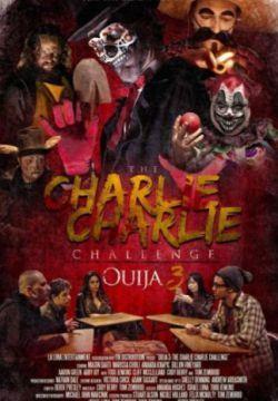 """Чарли, Чарли (2016): Джин, экстравагантный обладатель дома с призраками, приглашает группу подростков ночью сыграть в ужасную игру под названием """"Чарли, Чарли"""". Во время игры подростки вызывают старинного злого духа, и его возникновение оборачивается кошмаром для всех, кто находится в доме."""