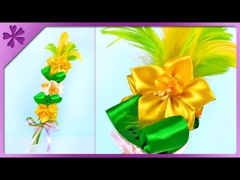 DIY Small ribbon Easter palm, kanzashi narcissus jonquilla (ENG Subtitles) - Speed up #332 - YouTube