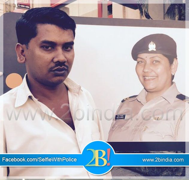 bohat acha laga ki police hum se rhista banana chhate hai.. #isupportpolice #careofthecaretaker #SupportPolice #CareForPolice #SelfieWithPolice #CareForTheCaretaker #MumbaiPolice #Police #MaharashtraPolice #selfiewithsafety