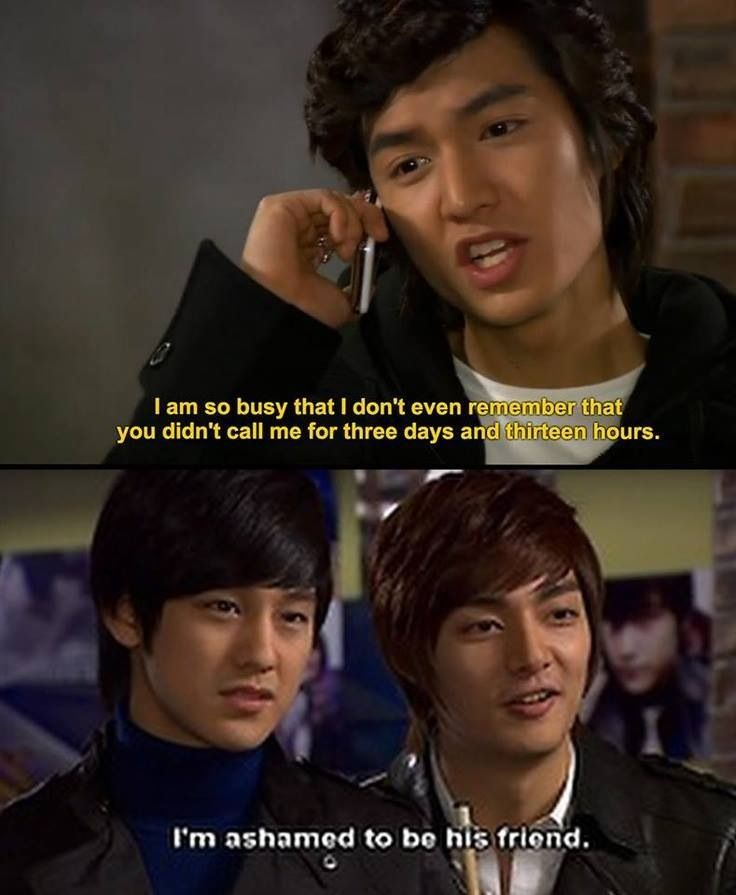 Funny Quotes About Drama: 275 Best Boys Over Flowers Images On Pinterest