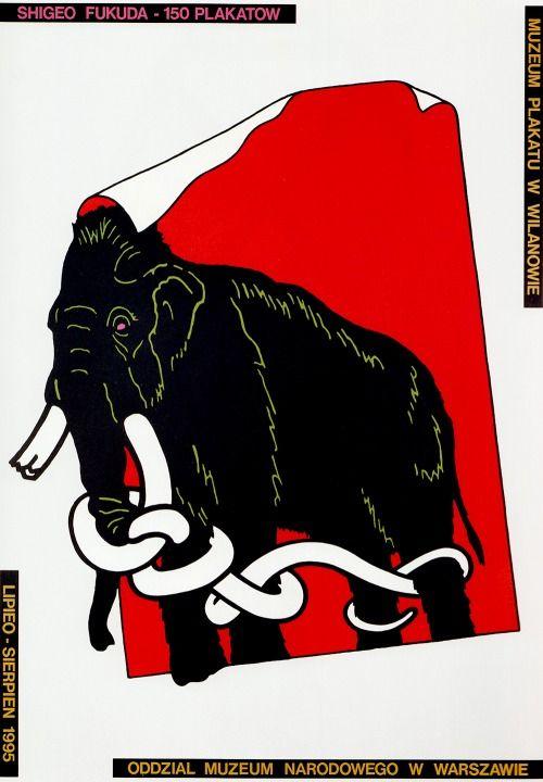 Japanese Poster: 150 Plakatow. Shigeo Fukuda. 1995