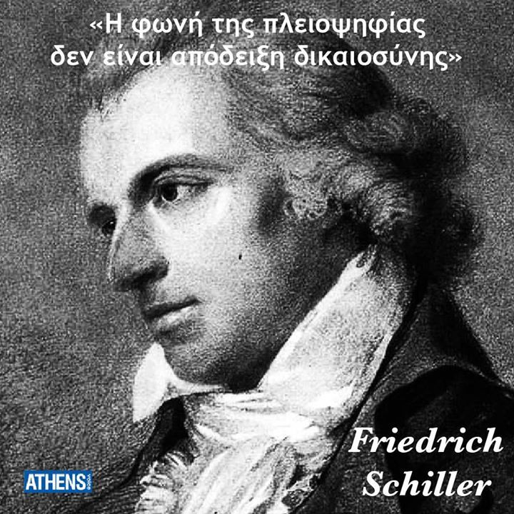 O Friedrich Schiller πέθανε στις 9 Μαΐου 1805.